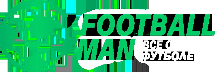 Football-Man — Новости футбола Украины и мира