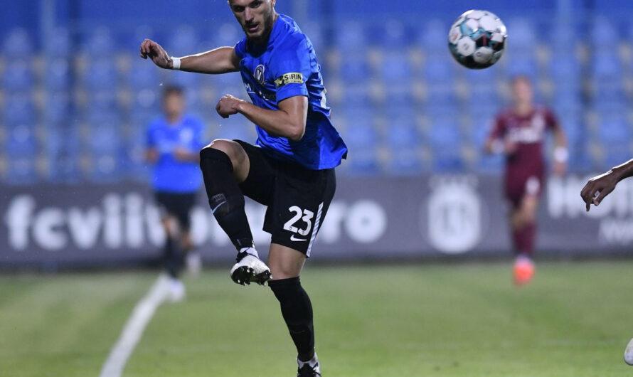 «Динамо» нацелено на трансфер защитника «Вииторула»