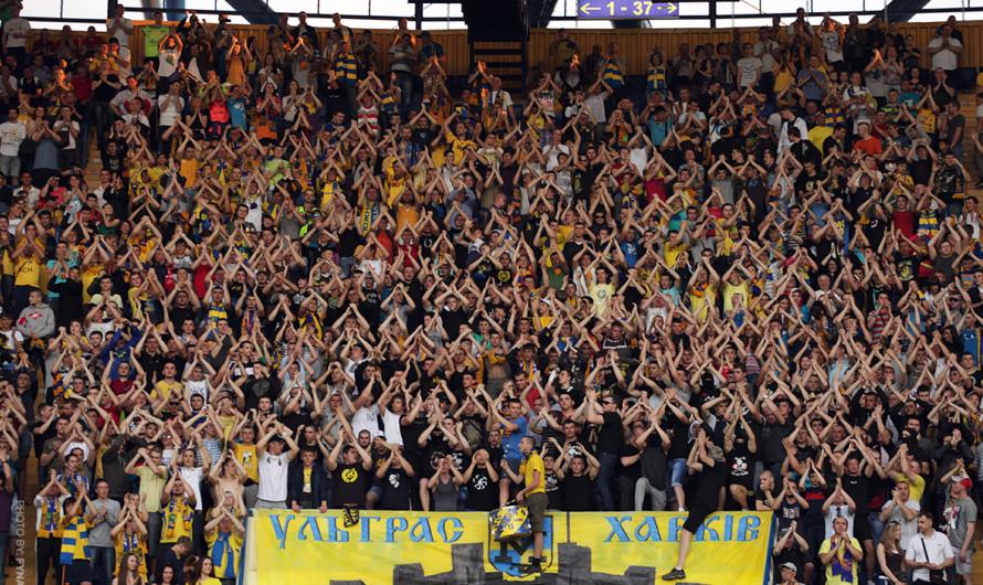 «Металлист 1925» — самый посещаемый клуб Первой лиги сезона 2020/21